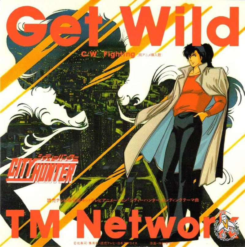Disque Séries TV Et Dessins Animés Get Wild City Hunter TM