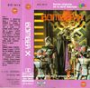 http://www.mange-disque.tv/fstb/tn_md_2876.jpg